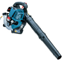 Hand-Held Petrol Leaf Blowers