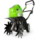 Cordless Tillers